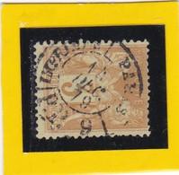 SAGE N° 92 - CACHET IMPRIMES -PARIS PP9 - 14 DEC. 1879 - REF 1602 - 1876-1898 Sage (Type II)
