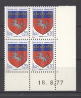 CD  186  -  France  -  Coins Datés  :  Yv  1510c  **     18-8-77 - Ecken (Datum)