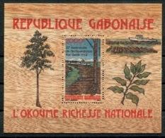 RC 14616 GABON BF N° 43 - 2000F BLOC IMPRIMÉ SUR BOIS NEUF ** TB - Gabon