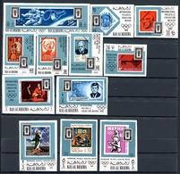 Ras Al Khaima MiNr. 299-311 B Postfrisch MNH Briefmarkenausstellung (O6209 - Ra's Al-Chaima
