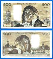 France 500 Francs 1981 8 Janvier January Pascal Serie W 130 Que Prix + Port Frcs Frc Europe Paypal Skrill Bitcoin OK - 500 F 1968-1993 ''Pascal''