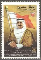Bahrain - 1999 - Portrait De L'émir Et Drapeau - YT 654 Oblitéré - Bahreïn (1965-...)