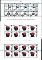 1995 Polonia Polen Polska EUROPA CEPT EUROPE 20 Serie Di 2v. MNH** In 2 Minifogli 2 Minisheets PACE E LIBERTA' PEACE - 1995