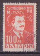 73-354 / BG - 1946   ALEXANDER  STAMBOLIYSKI  Mi 547 O - 1945-59 République Populaire
