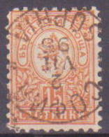 73-396/ BG - 1889   Small  Lion   Mi 33 O - Used Stamps