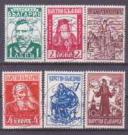 73-439 / BG - 1940  FAMOUS PEOPLE   Mi 401/06 O - 1909-45 Royaume