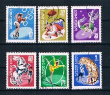 Rumänien 1969 Zirkus Mi.Nr. 2790/95 Kpl. Satz Gestempelt - Oblitérés