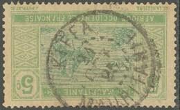 Mauritanie - Kiffa Sur N° 20 (YT) N° 20 (AM). Oblitération. - Usados