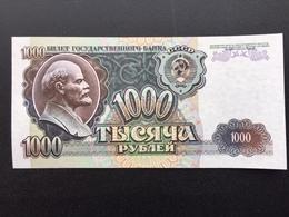RUSIA P250A 1000 RUBLES 1992 UNC - Russland