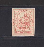 Russie 1922 Famille Affamée Y Et T 177. Neuf Avec Charnière. (3449) - Unused Stamps
