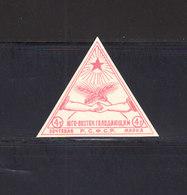 Russie 1922 Symbole De L'entraide. Y Et T 178. Neuf Avec Charnière. (3450) - Unused Stamps
