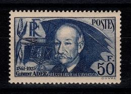 Signé Calves - Papier Epais YV 398a N** Luxe , Ader Cote 190 Euros - Unused Stamps