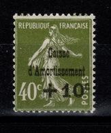 YV 275 N** Signé Calvès , Centrage Correct , Luxe , 5eme Caisse D'Amortissement Cote 140 Euros + Centrage - Ungebraucht