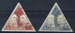 French Somali Coast, View Thru Arch, Triangular Stamps, 1943, VFU Airmail a Pair - French Somali Coast (1894-1967)