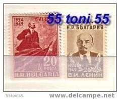 1949  Lenin  2 V.-MNH  Bulgaria / Bulgarie - 1945-59 Volksrepublik