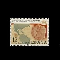 España Spain 2333  1976 Viaje Reyes - Sin Clasificación