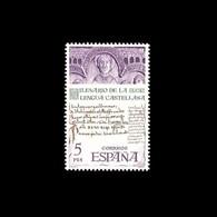 España Spain 2428 1977 Milenario De La Lengua Castellana, Lujo MNH - Sin Clasificación