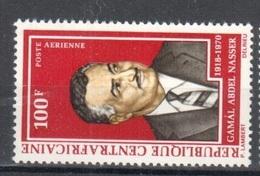 Central African Republic Mnh ** Very Fine Nasser 2,2 Euros - Central African Republic