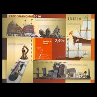 España Spain 4560 2010 Expo Shangai ,lujo MNH - Non Classificati