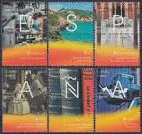 España Spain 4878/83 2014 Marca España MNH - Spagna