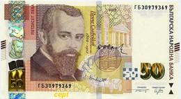 Bulgaria / Bulgarie - Banknote 50 Lv Emission 2019 UNC - Bulgarien
