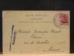 83/973   CP POUR 1917   CENSURE OBL. ALLEMANDE - WW I