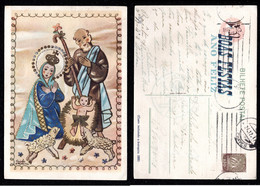 1947 Christmas Portugal Used Stationery. Inteiro/Entier Postal Noel. Boas Festas Natal #132. Presépio. - Postal Stationery