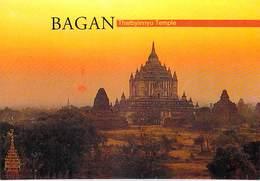 ASIE (Birmanie) MYANMAR  Pagan BAGAN  Thatbyinnyu Temple At Sunrise  Timbre Stamp UNION OF  MYANMAR  *PRIX FIXE - Myanmar (Burma)
