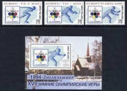 TRANSDNESTRIA 1994 Winter Olympics Set And Block MNH / ** - Winter 1994: Lillehammer