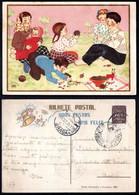 1944 Christmas Portugal Used Stationery. Inteiro/Entier Postal Noel. Boas Festas Natal #73. Family Eating Pinion. - Postal Stationery