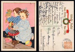 1942 Christmas Portugal Used Stationery. Inteiro/Entier Postal Noel. Boas Festas Natal #45. Children Toys. - Postal Stationery