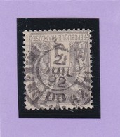 SAGE N° 87   CACHET   PARIS IMPRIMES PP62 - 10 MAI 1900-  1602 - 1876-1898 Sage (Type II)