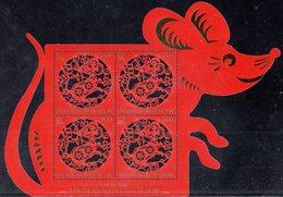 Liechtenstein - 2019 - Chinese Signs Of Zodiac - Rat - Mint Miniature Stamp Sheet With Hot Foil Intaglio Printing - Liechtenstein