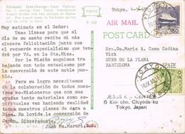 34782. Postal Aerea TOKYO (Japon) 1965. Edobashi Interchange. Vista Aerea - 1926-89 Emperor Hirohito (Showa Era)