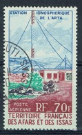 Afars & Issas (French Djibouti), Ionospheric Station, Arta , 1970, VFU Airmail - Usati