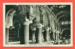 INDIA  - MADURA - TIRUMALA NAIK'S PALACE - India