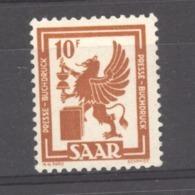 Sarre  :  Yv  258  ** - 1947-56 Gealieerde Bezetting
