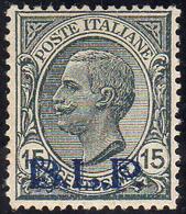 1922 - 15 Cent., Soprastampa BLP Del II Tipo (6), Ottima Centratura, Gomma Integra, Perfetto. Bello!... - Italien