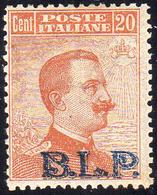 1922 - 20 Cent., Soprastampa BLP Del II Tipo (7), Gomma Originale, Perfetto. Cert. Ferrario.... - Italien