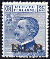 1922 - 25 Cent., Soprastampa BLP Del II Tipo (8), Buona/ottima Centratura, Perfetto, Gomma Integra. ... - Italien
