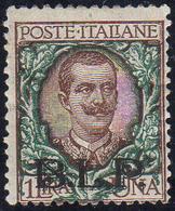 1922 - 1 Lira, Soprastampa BLP Del II Tipo (12), Nuovo, Gomma Originale Integra, Discreta Centratura... - Italien