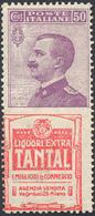 1924 - 50 Cent. Tantal (18), Stampa Della Vignetta Spostata A Sinistra, Gomma Originale Integra, Per... - Italien