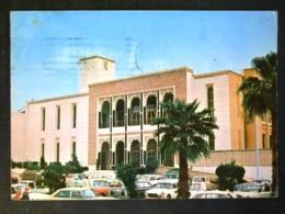 ESTERO -RIYAD KISIA ARABIOA SUDITA -F.G. LOTTO N°2 - Saudi Arabia
