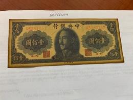 China 100 Yuan Copy Banknote 1945 - China