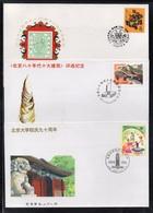 PR CHINA - CHINE /1988 - 3 ENVELOPPES FDC (7624) - 1980-89