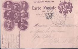 REPUBLIQUE FRANCAISE - CARTE POSTALE POUR CIVILS & MILITAIRES - War 1914-18