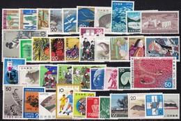 Japan, 1974, 1197/1236,  MNH **; Jahrgang Marken Ohne Block, Vintage Stamps Without Block - Annate Complete