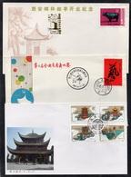 PR CHINA - CHINE /1987 - 3 ENVELOPPES FDC (7373) - 1980-89