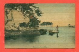 GIAPPONE - JAPAN - MATSUSHIMA ISRAND SEE  - WOOD POST CARD - Giappone