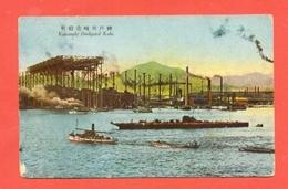 KOBE - KAWASAKI DOCKYARD KOBE - Giappone